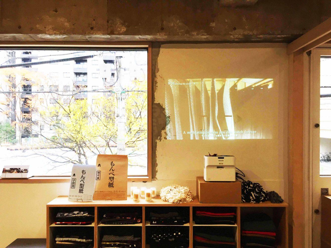 うなぎの寝床東京新川分室内装2