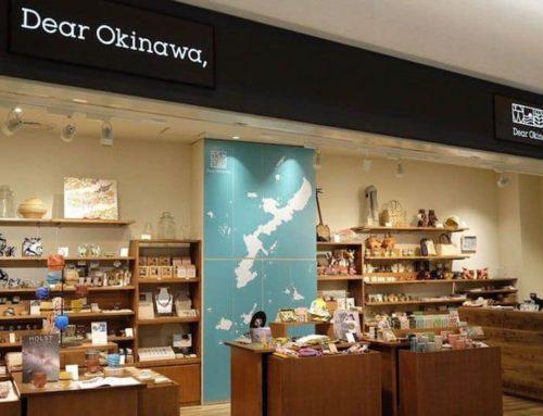 【協業募集】沖縄進出を目指す企業の皆様へ。那覇空港の店舗を通じて一緒に事業を作りませんか?