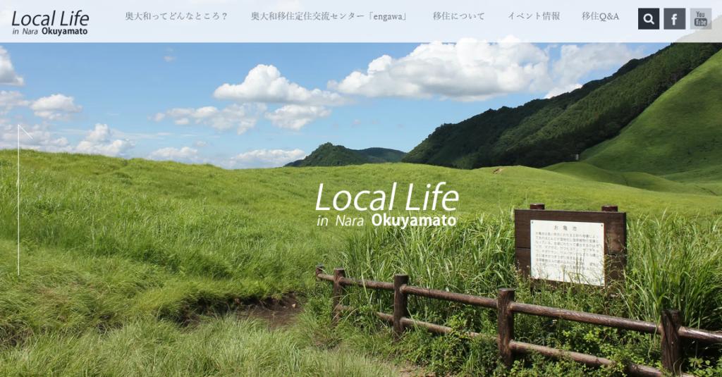 Local Life in Nara Okuyamato