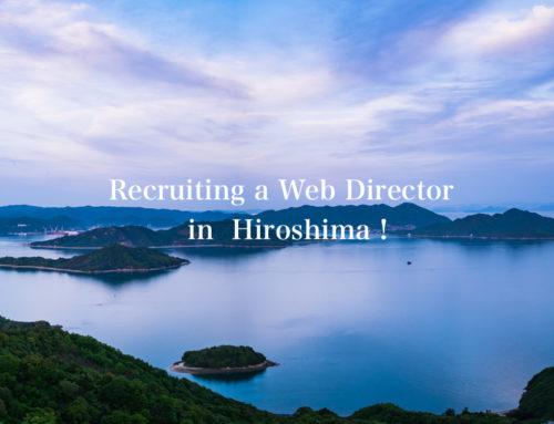 【自社求人】広島で「せとうちDMO」関連の事業に携わるWebディレクターを募集します!
