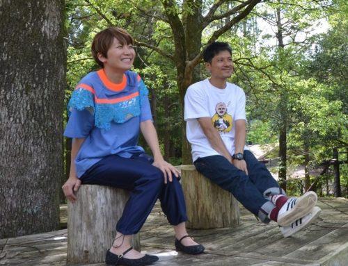 【インタビュー】福岡晃子さん&稲葉隼人さんが那賀町の魅力を語る