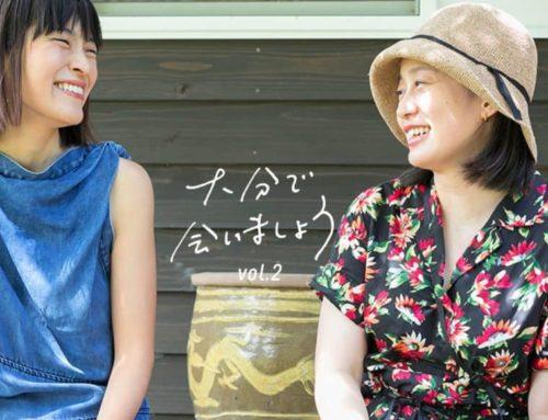 大分で会いましょう。ミーティングツアー Vol.2 小林エリカ(漫画家・作家)x 平野紗季子(フードエッセイスト)