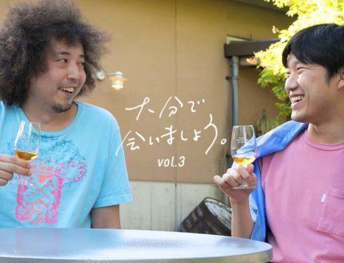 大分で会いましょう。ミーティングツアー Vol.3 蓮沼執太(音楽家)x ユザーン(タブラ奏者)