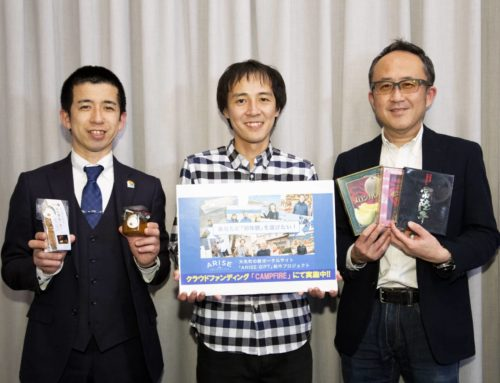 大洗町の新サイト「ARISE GIFT」制作プロジェクト:クラウドファンディング開始当日に支援額100万円突破!【プレスリリース】