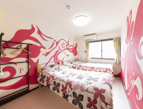空き家活用事例⑨ 元民宿という利点を生かした個室が人気/うずしおゲストハウス(鳴門市)