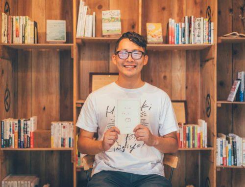 「無人」から生まれる繋がり。地方創生の成功事例の宮崎・日南油津商店街で、いま「人」に向き合う