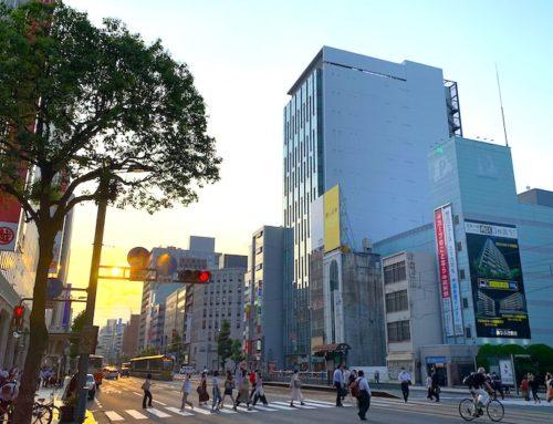 【自社求人】広島で新たに瀬戸内の事業開発・推進メンバー募集します!