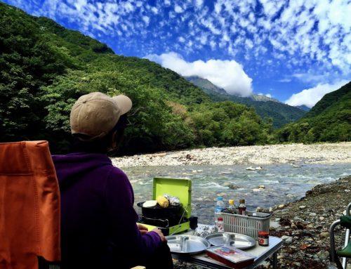 東京での会社員生活を続けながら栃木県那須町に移住した岩下さんの、地域と人を元気にするあたらしい場所づくり