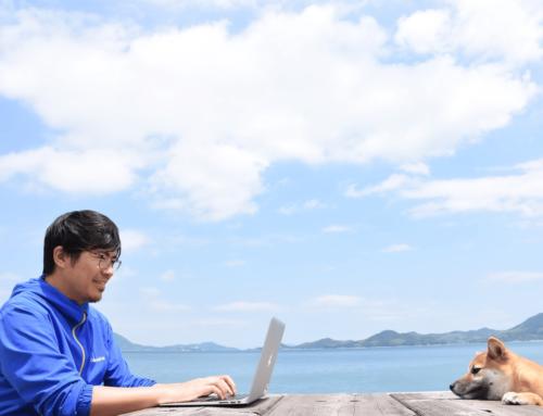 瀬戸内の島で自分らしいライフスタイルを実現する「島テレワーク」体験イベント