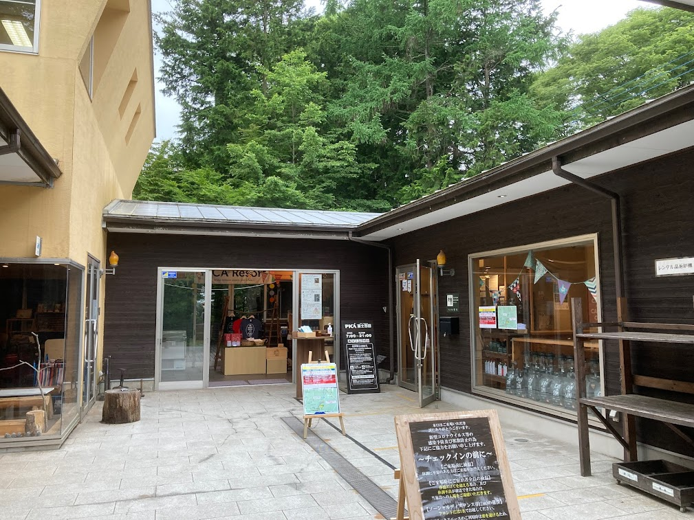 富士吉田キャンプ