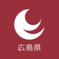 広島県庁内 商工労働局 観光課